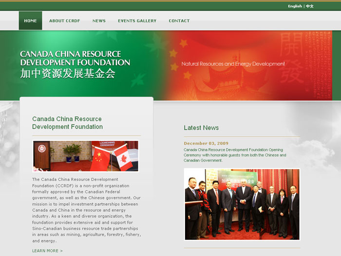 china government website